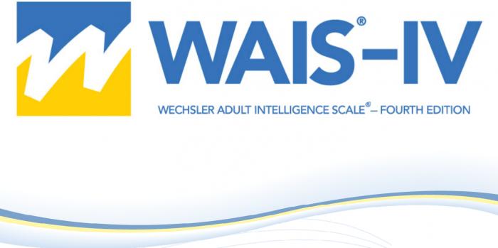 Ψυχομετρικό Εργαλείο - WAIS