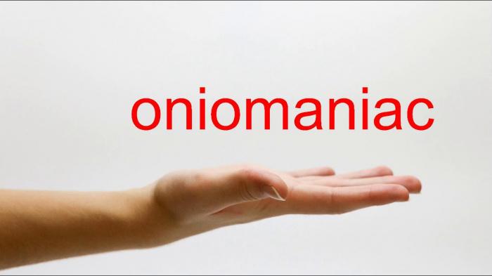 Θεραπεία της Ωνιομανίας